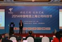 电信科技节:华三新IT布道电信转型路