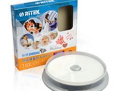 做有面子的DVD 铼德顶级防水可打印光盘
