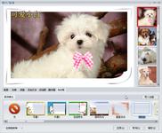 照片整理推荐妙招 用照片制作视频软件