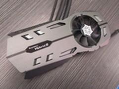 三色炫彩LED 映众GTX980混合散热器曝光