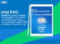 Intel���� �߲ʺ�i977���㳩�?����Ϸ