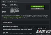 为合金5优化 NV发布347.09 Beta驱动