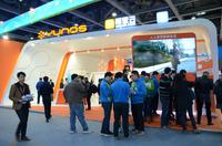 2014移动大会:YunOS展出智能家居及车载