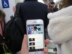 浙江移动4G 精彩互联每一天