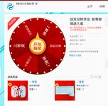 最高4999红包 新贵双旦微博转发送大奖