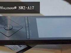 Walkman NWZ-A17沿袭纯音播放器的信仰
