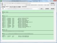 12306泄露事件跟进:6分站存严重漏洞