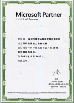 服务器操作系统Windows 7 Pro促销880元