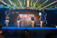 G系新品驾到 雷神1周年庆典点亮广州塔