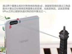 仿生平行双摄像头 荣耀6Plus拍照详体验