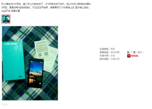 699元能用到爽 华为荣耀畅玩4用户晒单