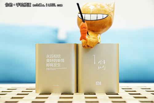 小米移动电源10400mAh版发布一周年