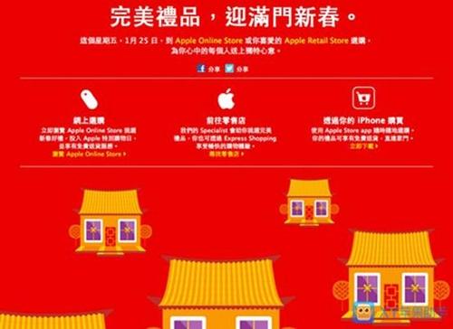 XY苹果助手:细数历年红色星期五优惠-IT168 软