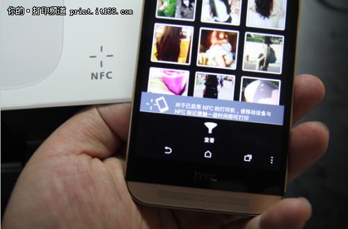 NFC无线打印操作