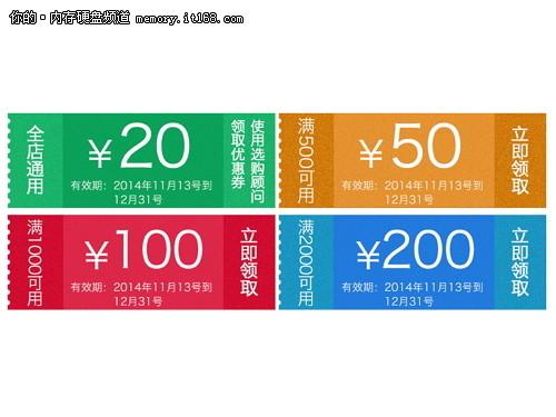 立减50 英睿达 128G mSATA SSD 仅需668
