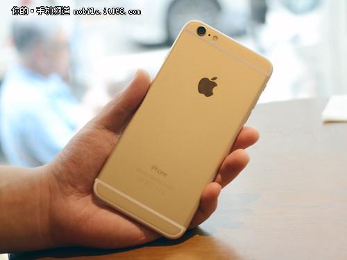 iPhone 6 Plus低过iPhone 6 仅售5099元