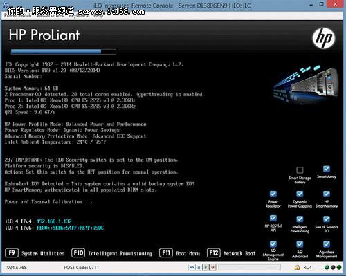 惠普Gen9服务器新功能:提升计算能力