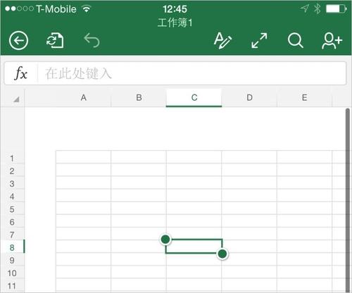 Office iOS版:追求极致 让处女座也尖叫