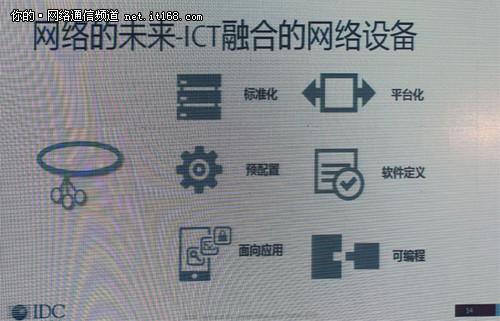 华为发布融合敏捷网关AR3670