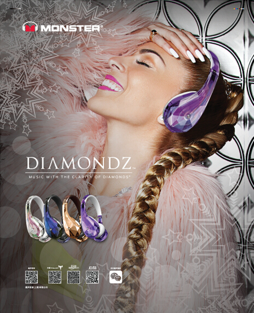圣诞夜送钻石之泪 赢魔声超级浪漫钻礼