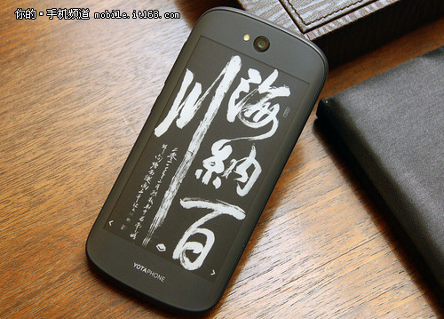 比iPhone贵 YotaPhone 2国内开卖