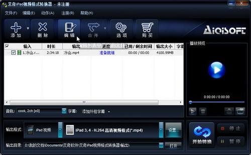 元旦用iPad看电影 用艾奇打包美剧字幕