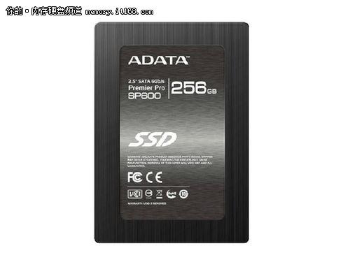 本周值得买SSD推荐 256G容量性价比之选