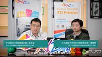 探访三纬国际:世界首款打印扫描一体机