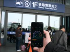 带你领略浙江移动4G风采—宁波站