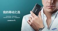 初露锋芒 三星移动SSD获CES2015创新奖