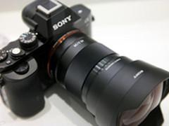 索尼将在三月发售一大波全画幅微单新镜