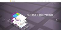 闪电报销国内首款报销管理App正式上线