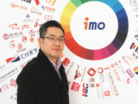 引领企业互联网 imo新任总裁刘轩铭专访