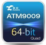炬力ATM9009/GT9两款64位新处理器发布