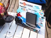 第二代希捷Wireless Plus硬盘应用体验