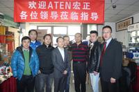 ATEN宏正北京授权服务中心揭牌