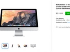 官翻Retina iMac美国开售 IT咨询早点到