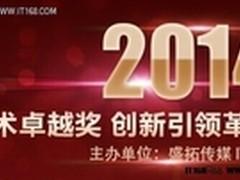 年度最佳 夏普MX-PC50H获产品创新奖