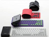 宜丽客盘卷式蓝牙硅胶软键盘 京东349元