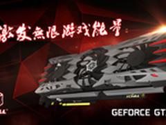奢华散热方案 映众GTX960冰龙超级发布
