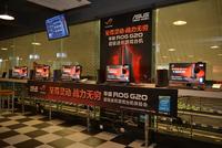 华硕迷你游戏台式机ROG G20上市体验
