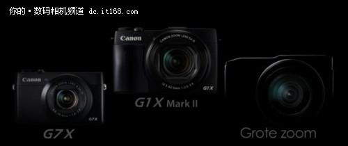 佳能将在CES发布新数码相机G17参展