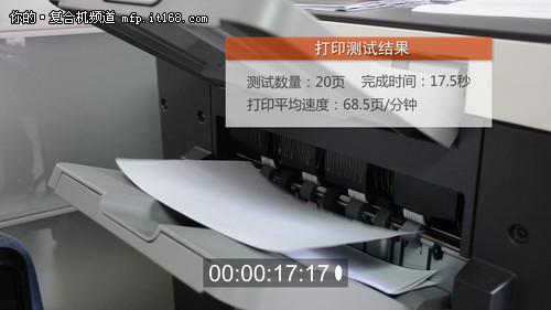 高端商务体验 震旦AD756黑白复合机解析