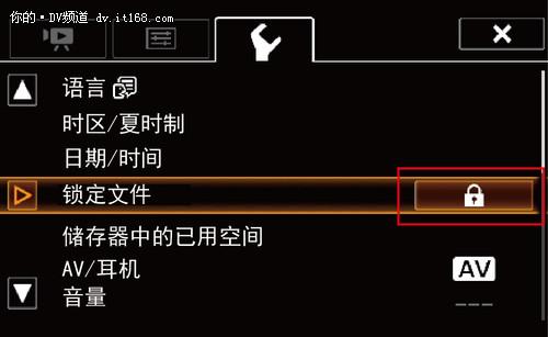 佳能发布数码摄像机新品HF R66R606