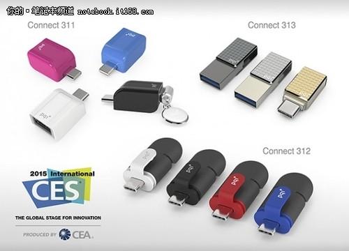 CES2015 正反随便插的USB 3.1产品上市