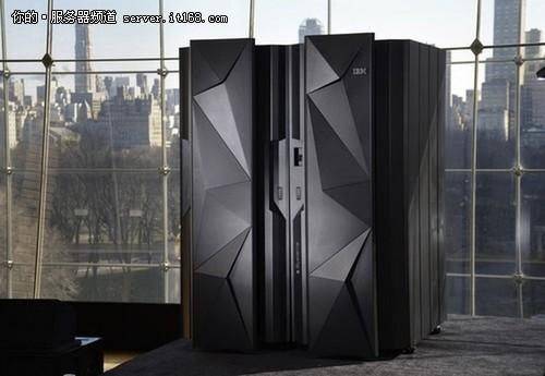 投资超过10亿美元 IBM推新款大型机Z13