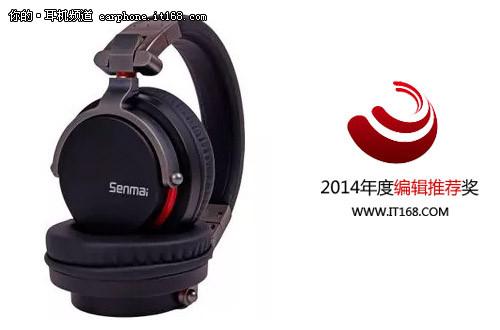 2014年耳机产品评奖结果
