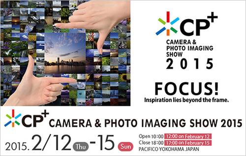 2015CP+将近 扒一扒相机各品牌近期传闻
