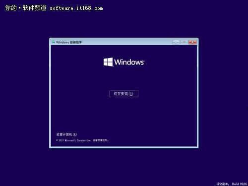 Windows 10简体中文最新预览版安装详解