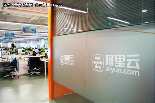 阿里云宣布企业基础应用产品免费